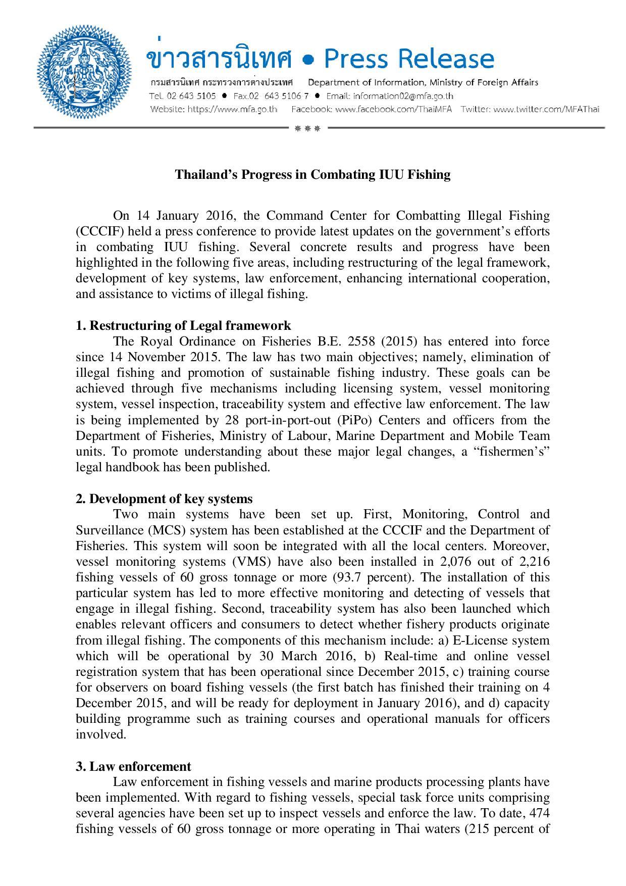 pr_iuu_15jan2016 dg final-page-001